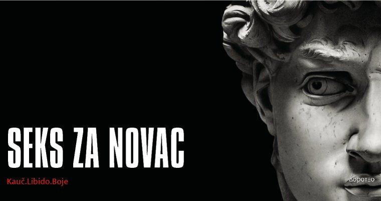 PLAĆENA SEKSUALNA ZADOVOLJSTVA / man.at.his.best