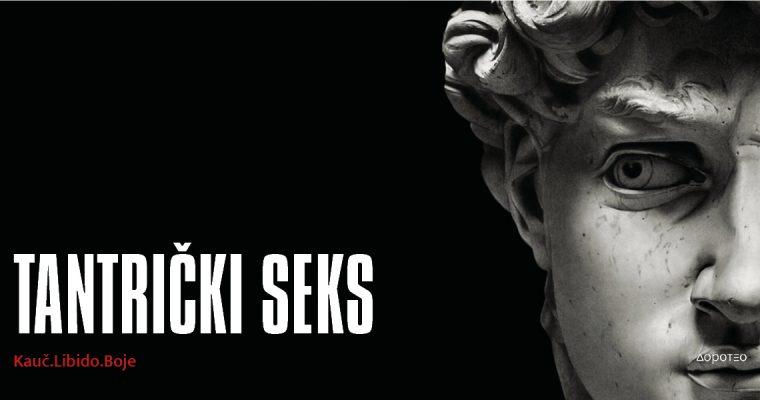 TANTRIČKI SEKS / man.at.his.best