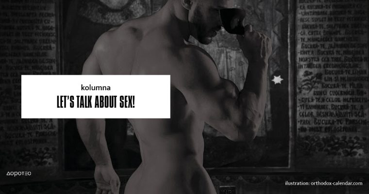 LET'S TALK ABOUT SEX / kolumna