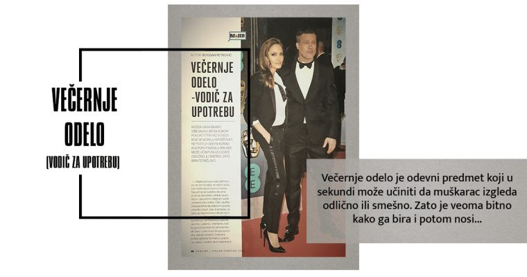 VEČERNJE ODELO – VODIČ ZA UPOTREBU (Esquire, januar 2016)