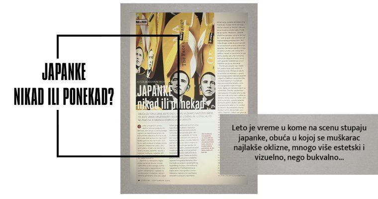 JAPANKE – NIKAD ILI PONEKAD (Esquire, septembar 2016)