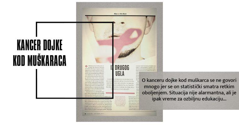KANCER DOJKE KOD MUŠKARCA (Esquire, oktobar 2017)