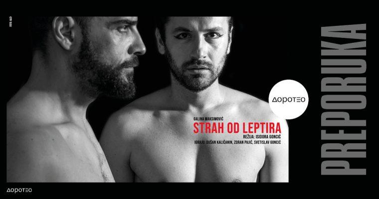 STRAH OD LEPTIRA / Teatar Vuk