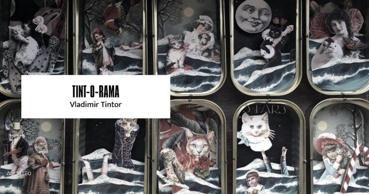 TINT-O-RAMA