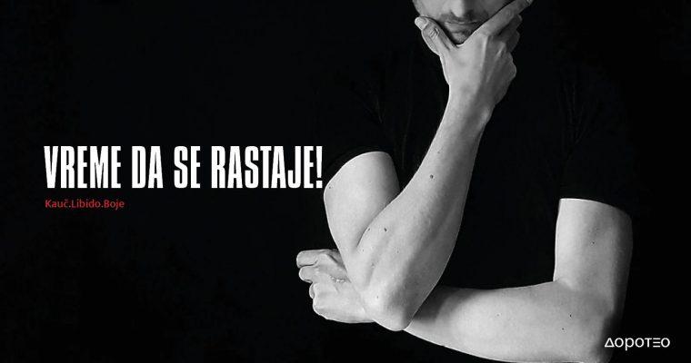 #RASKID