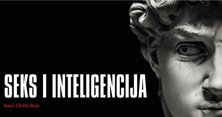 SEKS I INTELIGENCIJA